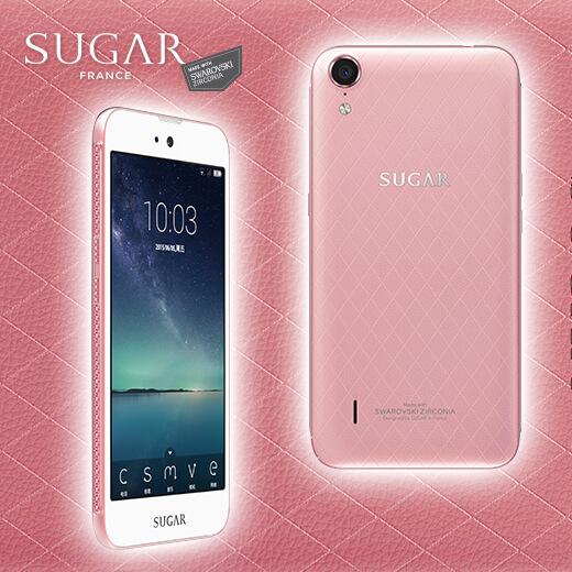 sugar-c88-2